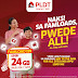 PLDT Home WiFi Prepaid at only P995