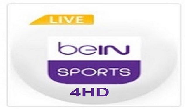 Bein Sports 4 |بث مباشر