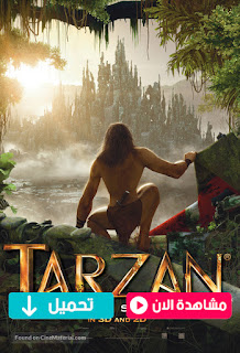 مشاهدة وتحميل فيلم طرزان الحقيقي Tarzan 2013 مترجم عربي