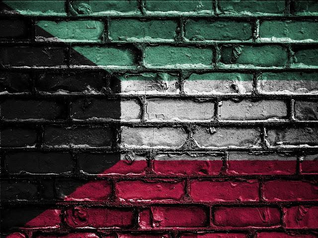 Profil & Informasi tentang Negara Kuwait [Lengkap]
