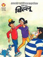 Hindi pinki comics pdf in