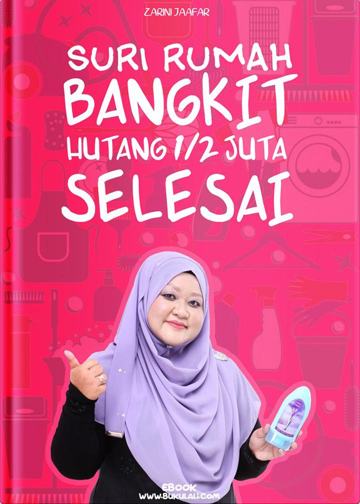 Ebook Surirumah Bangkit