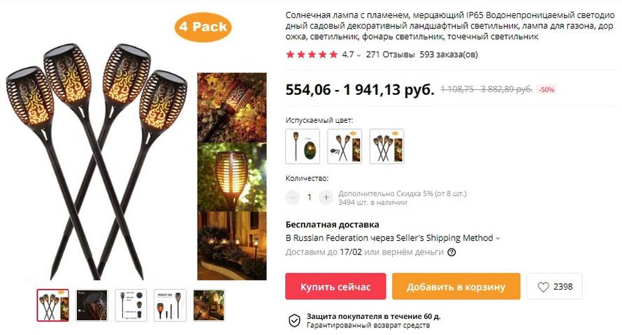 Солнечная лампа с пламенем, мерцающий IP65 Водонепроницаемый светодиодный садовый декоративный ландшафтный светильник, лампа для газона, дорожка, светильник, фонарь светильник, точечный светильник