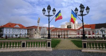 Города Румынии. Тимишоара