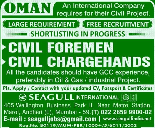 Civil Project Job Vacancies for Oman