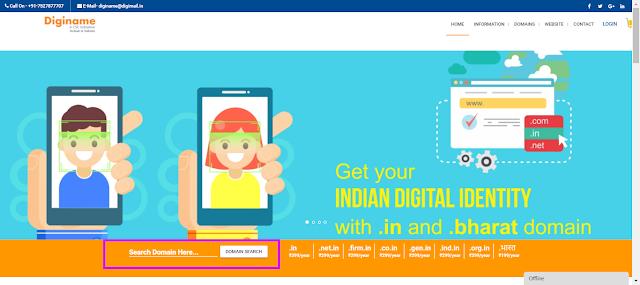 CSC के माध्यम से खरीदें भारतीय Domain Name