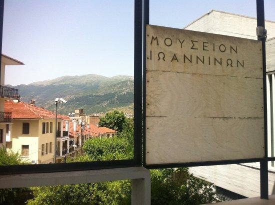 Γιάννενα: Δωρεάν είσοδος σε αρχαιολογικούς χώρους, μνημεία και μουσεία αύριο Κυριακή