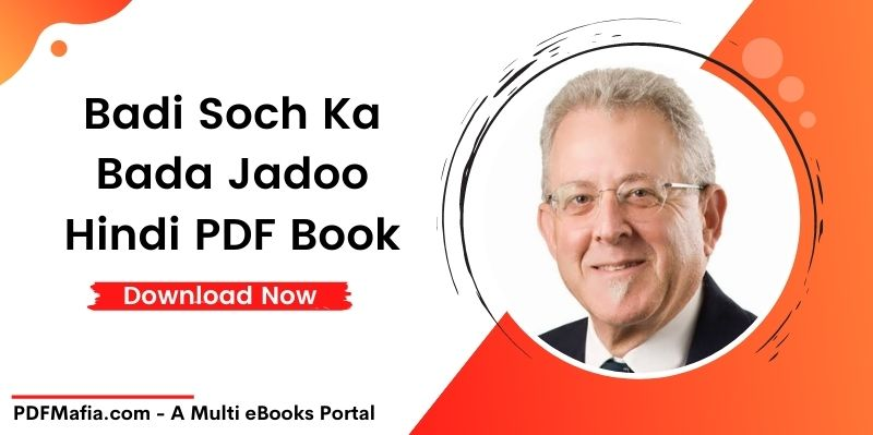Badi Soch Ka Bada Jadoo Hindi Pdf Book Download 2020