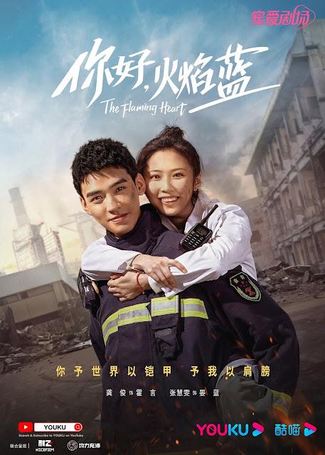 The flaming heart, el nuevo drama de youku de médico y policía