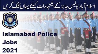 Islamabad Police Jobs 2021 Latest Advertisement