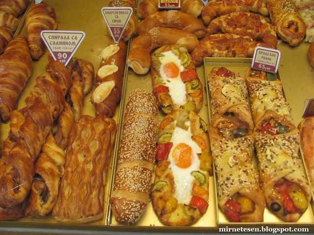 Сербская пекарня - Пекара Трйкович в Белграде