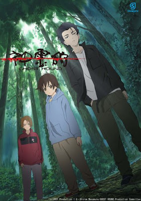"Horror anime ""Shinreigari: Ghost Hound"""
