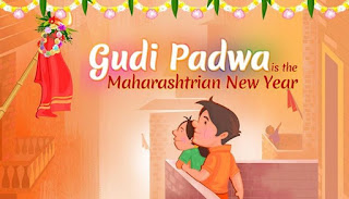 Gudi_Padwa_Wishes_Quotes