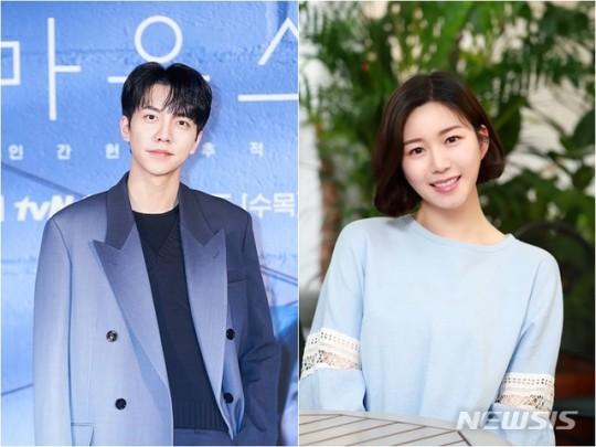 lee seung gi dating 2021