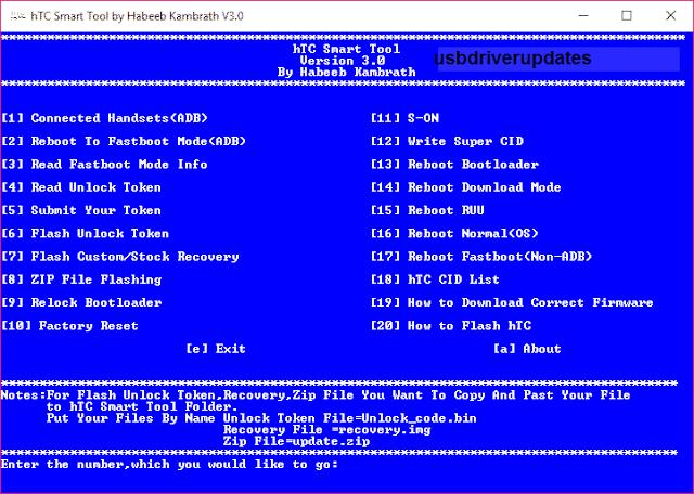 HTC-Unlock-Tool-Download