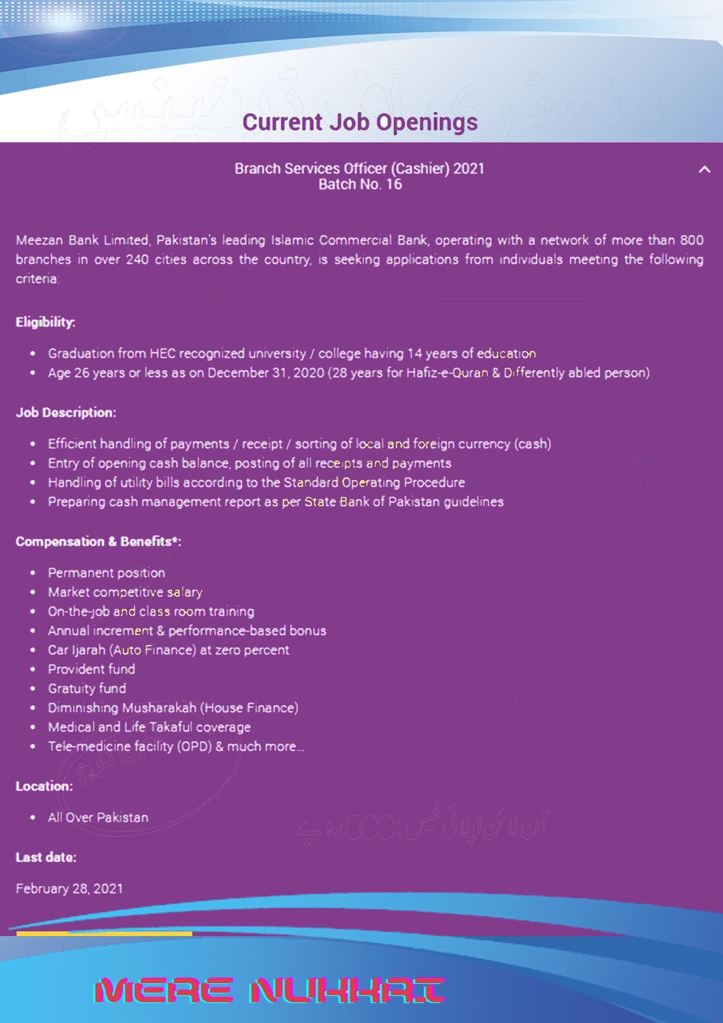 Meezan Bank Cashier Jobs 2021 Apply Online   Branch Services Officer Jobs