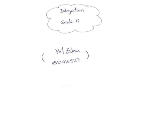 حل بعض مسائل التكامل رياضيات صف ثاني عشر نخبة فصل ثالث