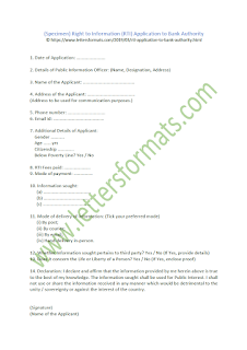 rti to bank format