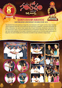 Santhosham Awards Recap-thumbnail-7