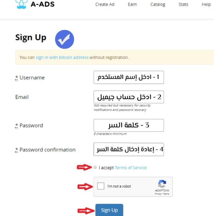 شرح طريقة التسجيل في موقع A - ads للربح من الإعلانات