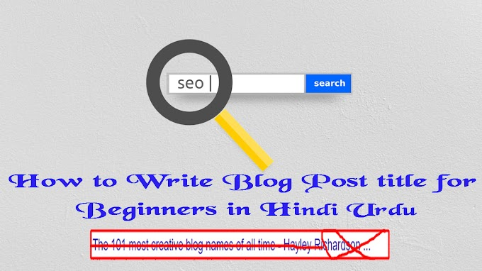 How to Write Blog Post Title for Beginners in Hindi Urdu