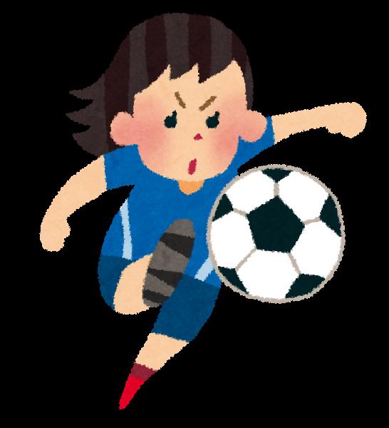 女子サッカー選手のイラスト かわいいフリー素材集 いらすとや