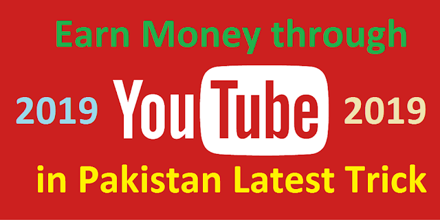 Earn Money through YouTube in Pakistan Latest Trick 2019 Cover Photo