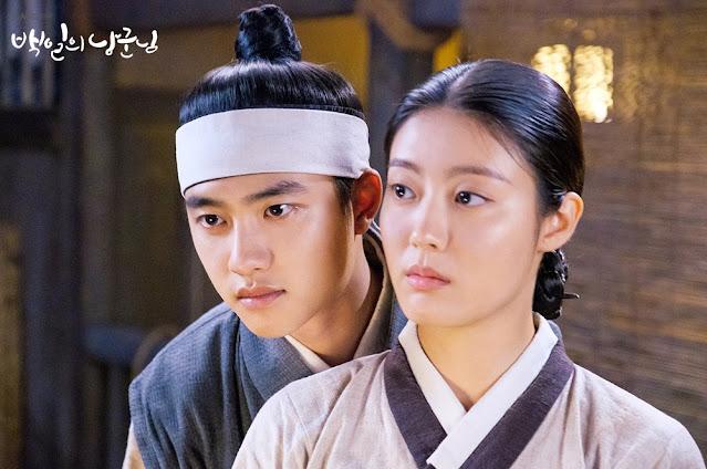 100 Days My Prince (Drama, 2018, 백일의 낭군님)