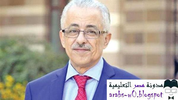 رفع دعوى قضائية على وزير التربية والتعليم