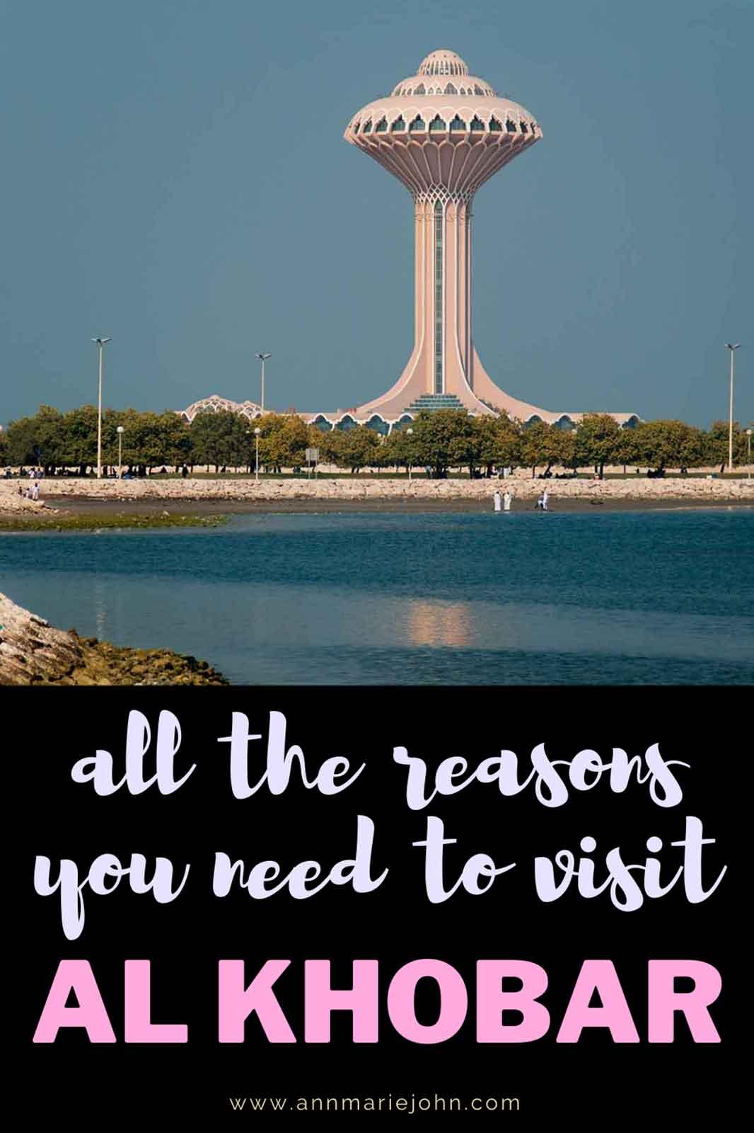 Reasons To Make Al Khobar Your Next Vacation Destination