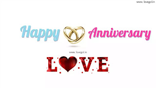 Happy Engagement Anniversary Wishes
