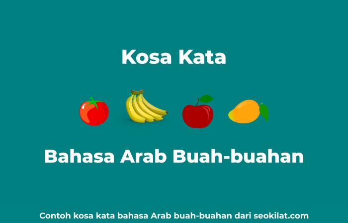 bahasa arab buah-buahan