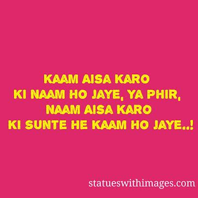 attitude status hindi and english,attitude whatsapp dp,awesome attitude status in hindi