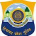 HP Police Recruitment 2021-1334 Constable Posts , Last Date - 31 Oct 2021