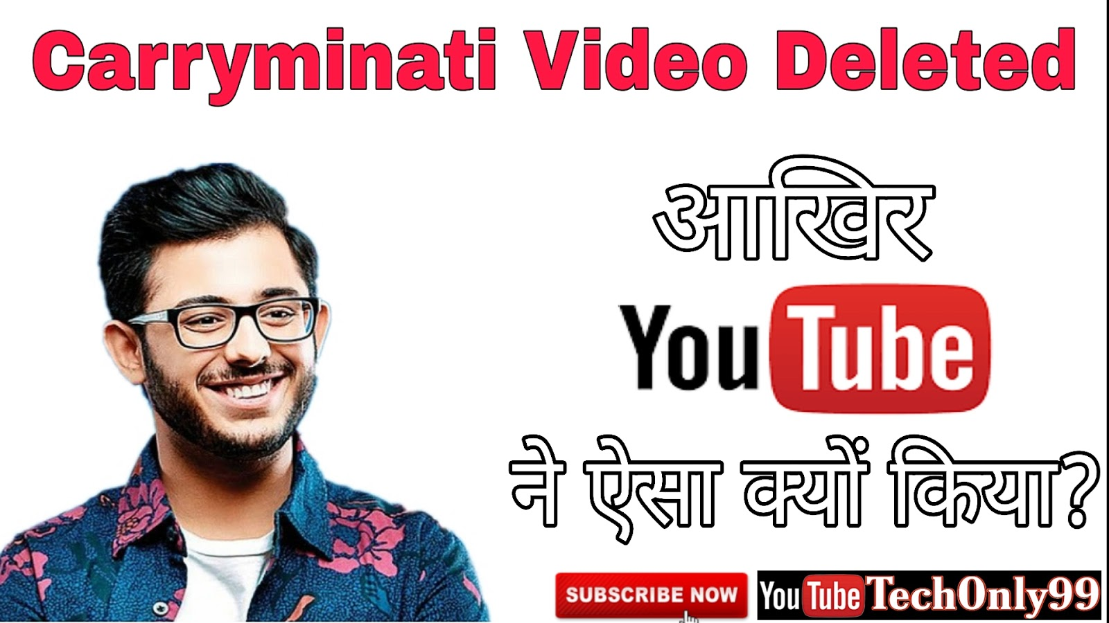 Why Carryminati Video Deleted/Removed on YouTube full Details in Hindi