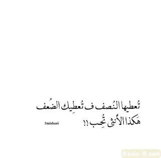 خواطر عن الضعف