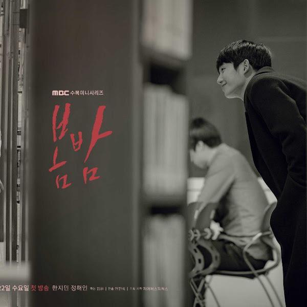 Drama Korea One Spring Night