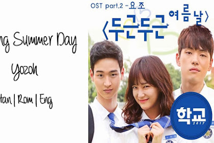 Lyrics and Video Yozoh – A Thrilling Summer Day Lengkap OST School 2017 Part 2 Full