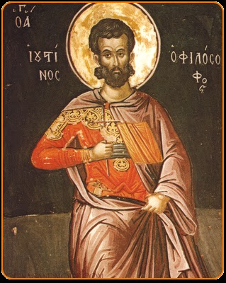 Ιουστίνος ο Φιλόσοφος και Μάρτυς
