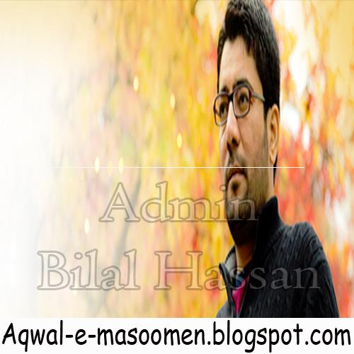 AQWAL-E-MASOOMEN (a.s) | FREE ISLAMIC STUFF | NOHAY: MIR ...