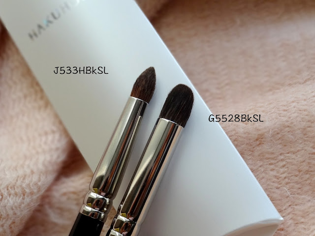 Hakuhodo G5528BKSL and J533HBKSL Eyeshadow Brushes