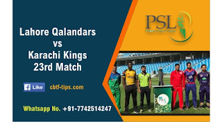 Who will win Today PSL 23rd match KAR vs LAH T20 2020