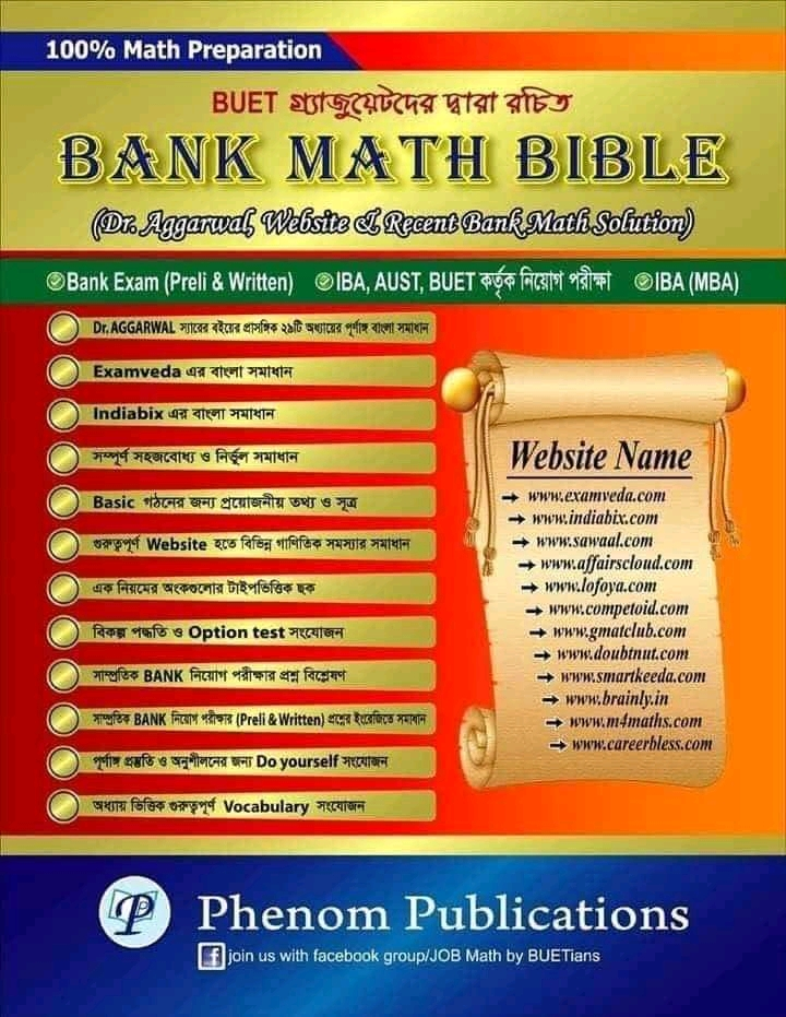 math bible book pdf download link, math bible book pdf download,  math bible book pdf,math bible book