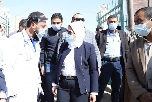 وزيرة الصحة: وضع نموذج إنشائي موحد لتطوير كافة المراكز الطبية بالقرى المدرجة ضمن المشروع