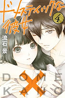 Domestic na Kanojo Cover Vol. 04