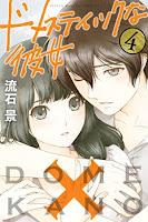 Domestic na Kanojo Cover Vol. 04
