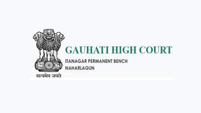 Gauhati-High-Court-Itanagar-Logo