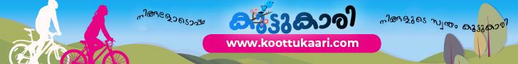 Koottukaari.com