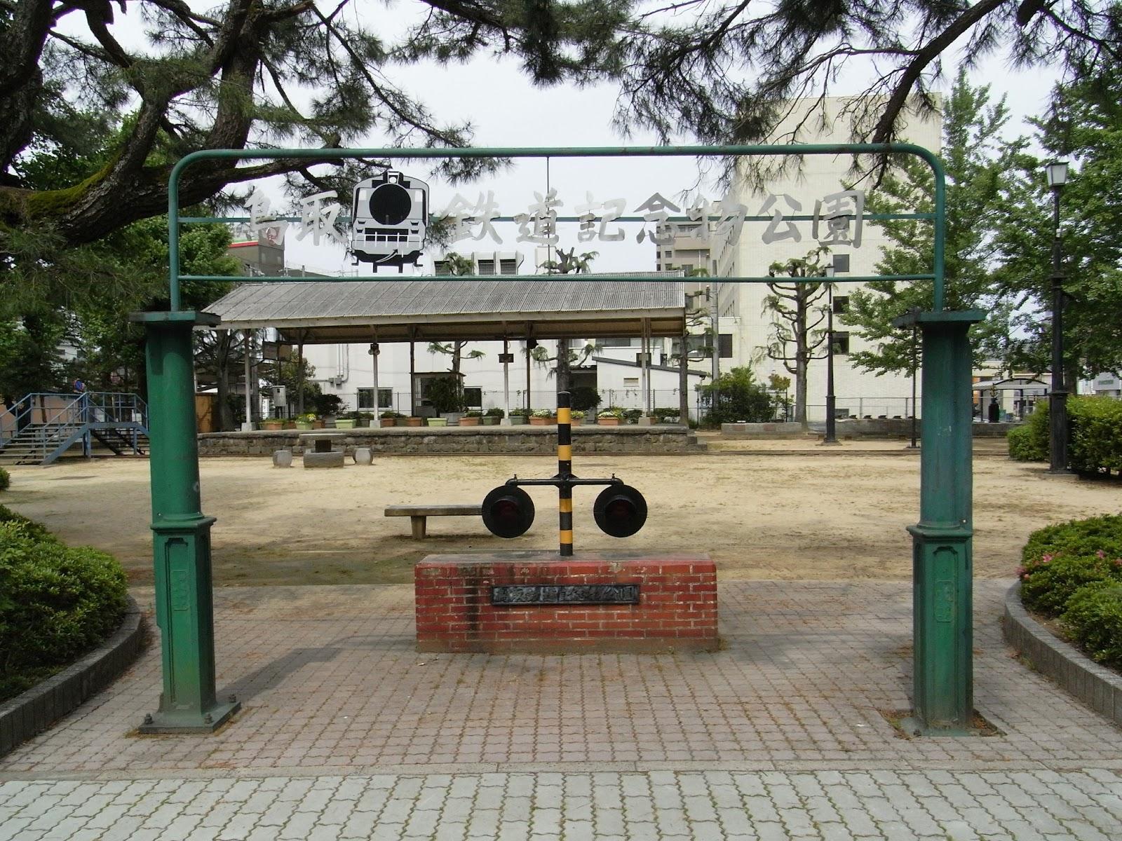 鉄道記念物