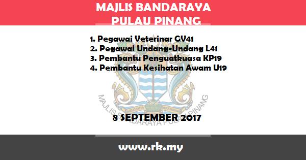 Jawatan Kosong di Majlis Bandaraya Pulau Pinang (MPPP)